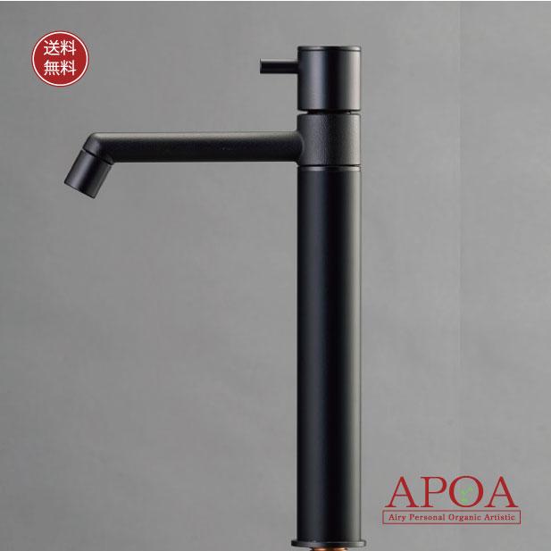 蛇口・水栓 単水栓1 ブラウン ブラック アイボリー シルバー