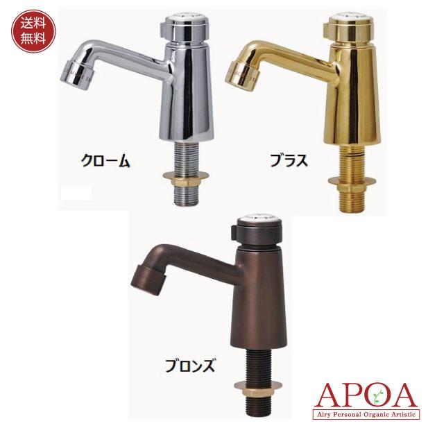 蛇口・水栓 単水栓5 ハンク 小さい蛇口 おしゃれな蛇口