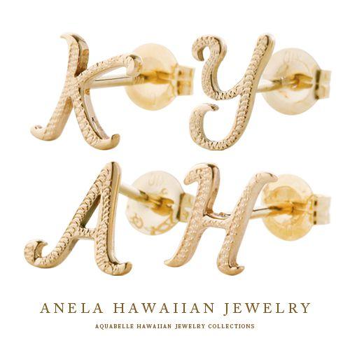 アネラ ハワイアンジュエリー のK10イエローゴールド素材のイニシャルピアスです ピアス K10 イエローゴールド イニシャルピアス 送料無料 あす楽 誕生日プレゼント プレゼント 海 アクアヴェール アクセサリー レディース 情熱セール ハワジュ 記念日 贈呈