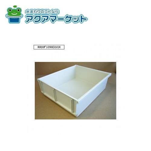 新作販売 取り付け工事お見積無料 LIXIL 超激安 サンウエーブ RX引出 キッチン部品 送料無料 RXヒキダシ390D X_1360669 1360669 V