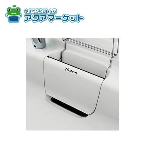 取り付け工事お見積無料 LIXIL サンウエーブ エプロン KI95ABSエプロンSGX_1366159 キッチン部品 SALE開催中 送料無料 日本正規品 1366159