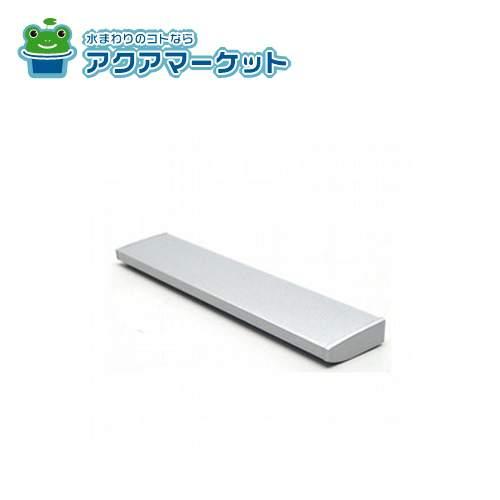 取り付け工事お見積無料 LIXIL サンウエーブ N93ハンドル取っ手 N93AトツテP700X_1366274 ランキングTOP10 送料無料 1366274 人気の定番