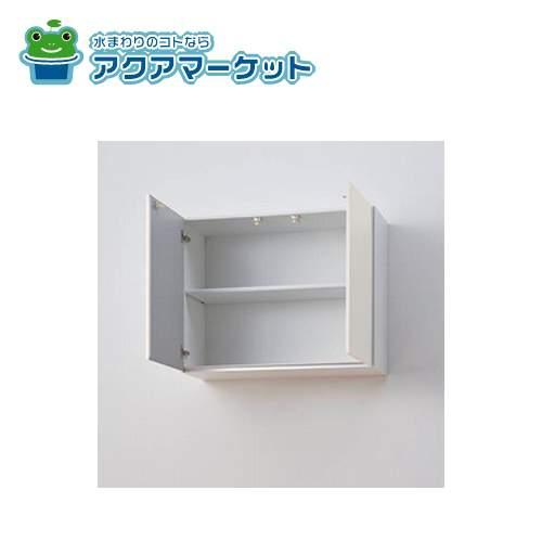 取り付け工事お見積無料 LIXIL セール 新品未使用 サンウエーブ 棚板セット キッチン本体-ウォールキャビネット用 1A99784 TTS-715X290FX_1A99784 キッチン部品 送料無料