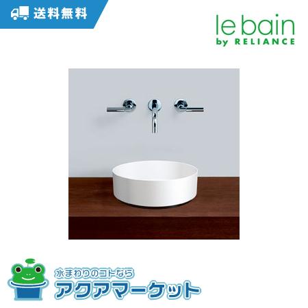 リラインス AB.KE325 置き型手洗器 [送料無料!]