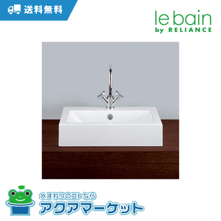 リラインス AB.R585H.2 置き型洗面器 [送料無料!]