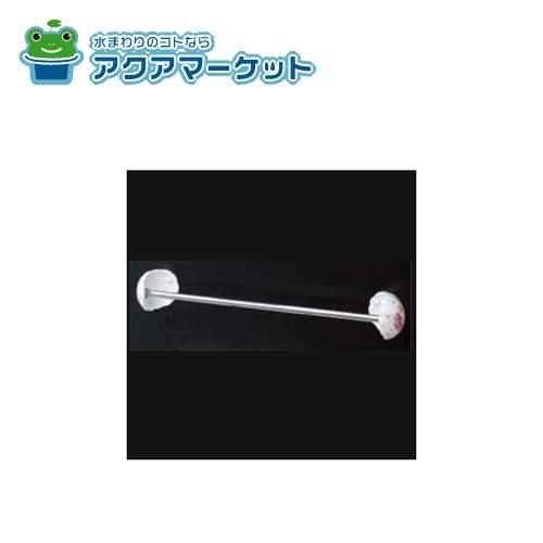 LIXIL AC-NB-5200-D2-D4-D5-D6 XSITE Bone-China タオル掛 タオルハンガー [送料無料]