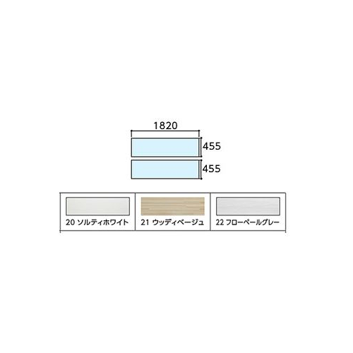 AGF602 TOTO [送料無料] 住宅トイレ用床材 本体【AGF602】ハイドロセラ・フロアJ 全面セラミック 本体