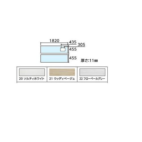 AGF609 TOTO [送料無料] 住宅トイレ用床材 本体【AGF609】ハイドロセラ・フロアJ 全面セラミック 本体