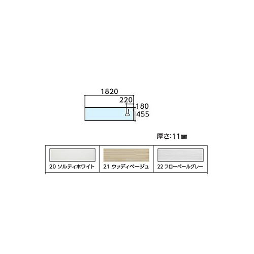 AGF611 TOTO [送料無料] 住宅トイレ用床材 本体【AGF611】ハイドロセラ・フロアJ 全面セラミック 本体
