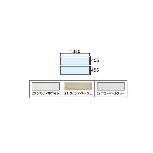 AGF632 TOTO [送料無料] 住宅トイレ用床材 本体【AGF632】ハイドロセラ・フロアJ 全面セラミック 本体