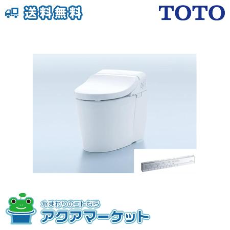 ###TOTO CES9574W 床排水芯200mm固定 便座一体型 給水管隠蔽タイプ DH2 [送料無料]