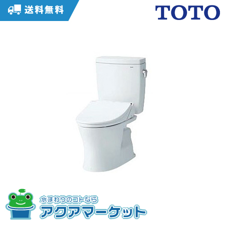 TOTO トイレ ピュアレスト QR CS230BM-SH230BA-TCF4721AK 組み合わせ 便座 便器 セット 手洗いなし 温水洗浄便座 ウォシュレット アプリコット 暖房便座 トイレリフォーム 洋式 便器
