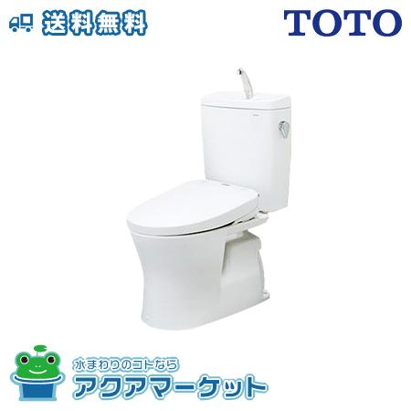 TOTO トイレ ピュアレスト QR CS230B-SH231BA-TCF6621 組み合わせ 便座 便器 セット 手洗いあり 温水洗浄便座 ウォシュレット 暖房便座 洋式 便器