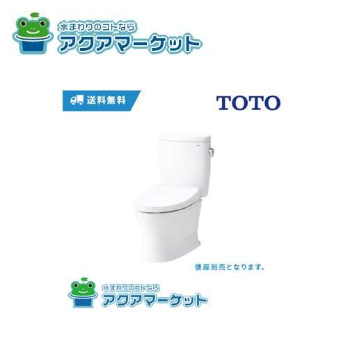 TOTO ピュアレスト 【CS325BPR+SH320BAS】 組み合わせ便器 一般地・排水心155mm・手洗なし(便座別売)