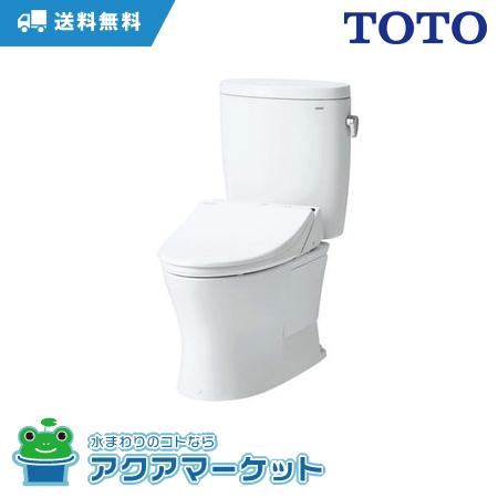 TOTO トイレ ピュアレスト EX CS325BPR-SH320BAS-TCF4721AK 組み合わせ 便座 便器 セット【送料無料】
