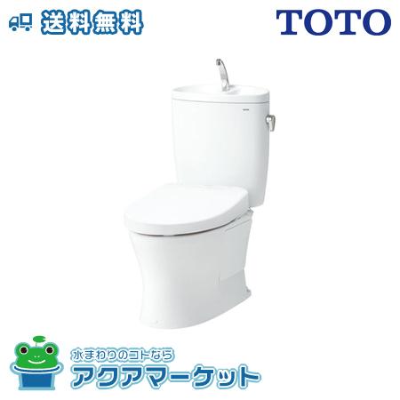 TOTO トイレ ピュアレスト EX CS325BPR-SH321BAS-TCF4721AK 組み合わせ 便座 便器 セット 手洗いあり 温水洗浄便座 ウォシュレット アプリコット 暖房便座 トイレリフォーム 洋式 便器