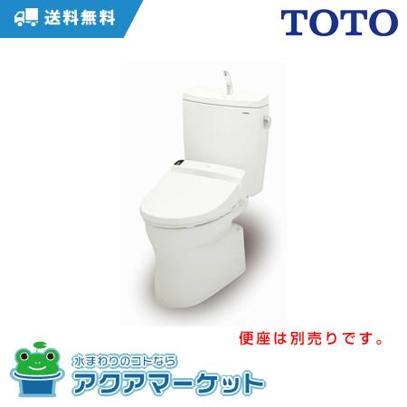 組み合わせ便器 TOTO (手洗あり)排水心148mm 壁排水 CS670BP SH671BA TOTO [送料無料]
