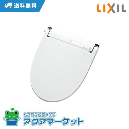 シャワートイレ LIXIL INAX CW-EA14QV-SB [送料無料] カード決済OK!