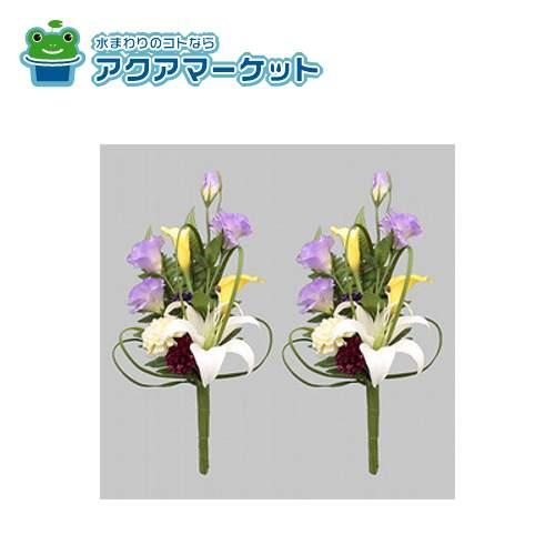 LIXIL 最新号掲載アイテム お供え花 ショッピング 基本 1対 DEA197 送料無料 サイズL