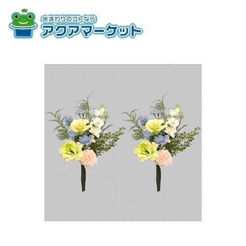 LIXIL お供え花 モダン 店舗 1対 送料無料 特売 サイズL DEA199