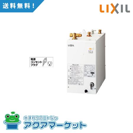 LIXIL INAX EHPK-F12N1 INAX [送料無料] [送料無料] LIXIL カード決済OK!, 輝ショップ:ba4dc8a8 --- sunward.msk.ru