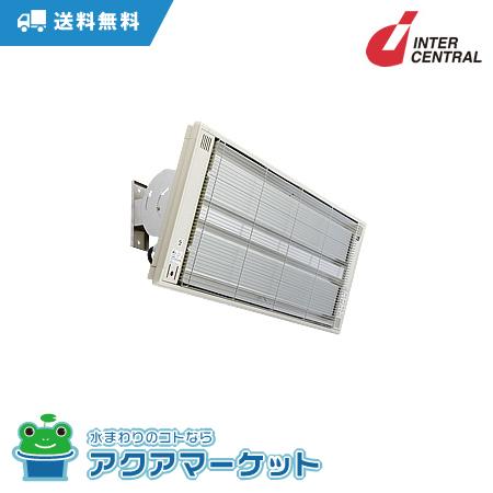 インターセントラル ES-501C コーナータイプ サンヒート 輻射式遠赤外線ヒーター [送料無料]