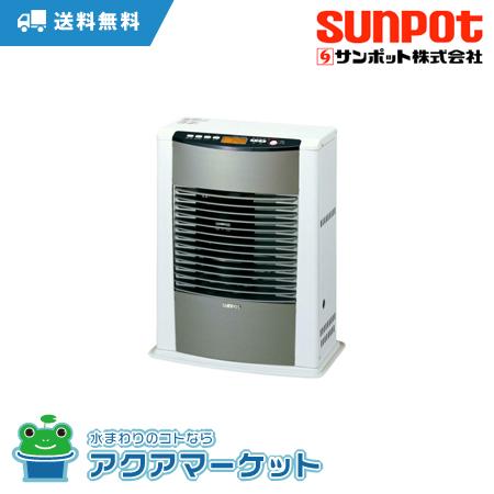 FF-443CTLM SUNPOT サンポット 石油暖房器 木造10畳程度 排気筒同梱 [送料無料]