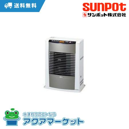 FF-473CTLM SUNPOT サンポット FF式石油暖房機器 木造12畳/コンクリート19畳【FF-472CTL Lの後継品】 [送料無料]