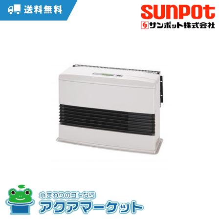 FF-5010TLN SUNPOT サンポット FF式石油暖房機 温風 スマートタイプ ビルトイン [送料無料]