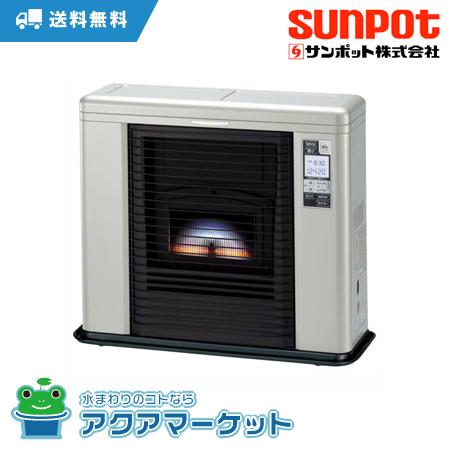 FFR-703SXOSUNPOTサンポット石油暖房器FF式暖房機[送料無料]