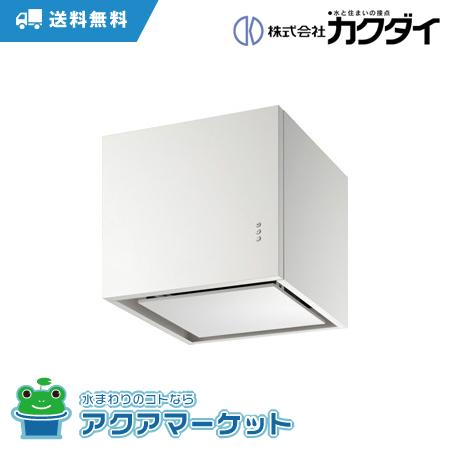 FJ-XAI3A6016W コンパクトレンジフード ホワイト富士工業(株)×カクダイ [送料無料]