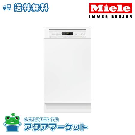 ### miele ミーレ社 食洗機 G 4720 SCi JP ホワイト ドア材別売取付タイプ 450mm幅 車上渡しとなります【旧:G4700Sci#W】 [送料無料]