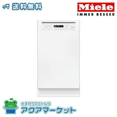 ### miele ミーレ社 食洗機 G 4720 SCU JP ホワイト 標準ドア装備タイプ 450mm幅 車上渡しとなります 【旧:G4700Scu】 [送料無料]