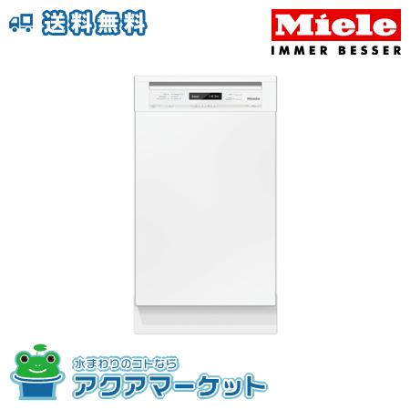 ### miele ミーレ社 食洗機 G 4820 SCU JP ホワイト 標準ドア装備タイプ 450mm幅 車上渡しとなります【旧:G4800Scu】 [送料無料]