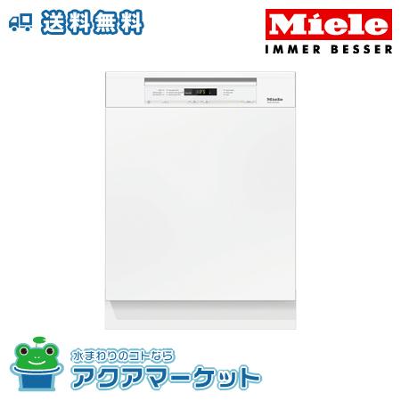 ### miele ミーレ社 食洗機 G 6620 SCi JP ホワイト ドア材別売取付タイプ 600mm幅 車上渡しとなります【旧:G6100Sci#W】 [送料無料]