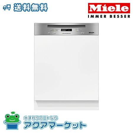 ###miele ミーレ社 食洗機 G 6722 SCi JP ステンレス ドア材別売取付タイプ 600mm幅 車上渡しとなります【旧:G6300Sci】[送料無料]