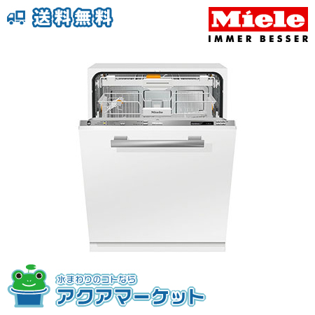 ### miele ミーレ社 食洗機 G 6762 SCVi JP オールドア材取付専用タイプ 600mm幅 車上渡しとなります【旧:G6360SCVi】[送料無料]