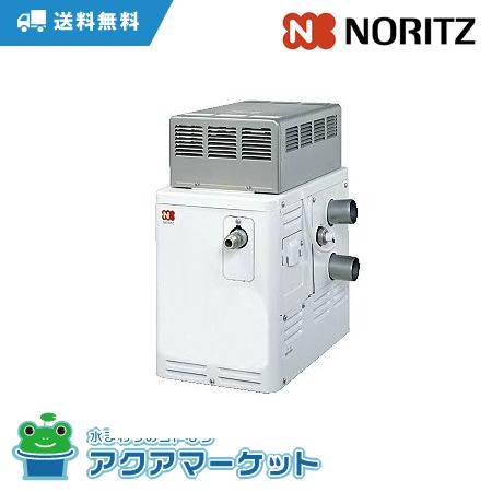 ガス給湯器 [送料無料] [屋外設置形][GSY 循環口3方向変更可能] ノーリツ NORIZ リモコン無し GSY-133E