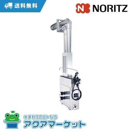ガス給湯器 [送料無料] ノーリツ ガスふろがま NORIZ リモコン無し GUQ-5D BL