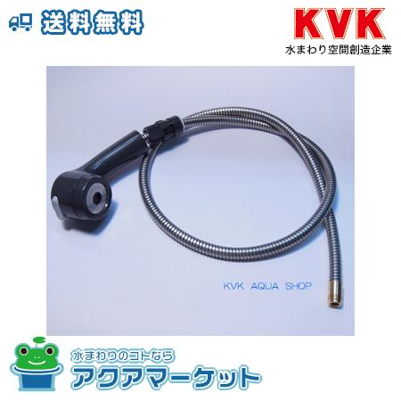 取り付け工事お見積無料 KVK HC289BG-G5E 旧MYM 日本限定 シャワーホース 送料無料 FB273GK5E-102用 定番キャンバス