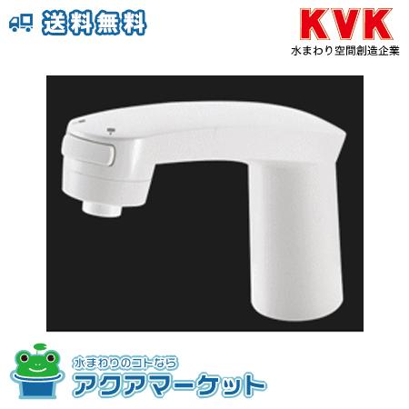 ###KVK 【HC582R315?6】旧MYM洗髪水栓用ホルダー組 [送料無料]