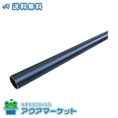 ### クボタケミックス 塩ビ管 HI-VP直管 一般用 hivp16 4m 25本セット [送料無料]