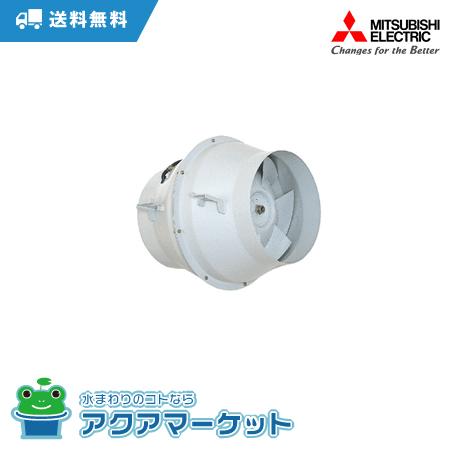三菱電機 斜流ダクトファン部材 JF-80S3 標準形 低騒音 [送料無料]