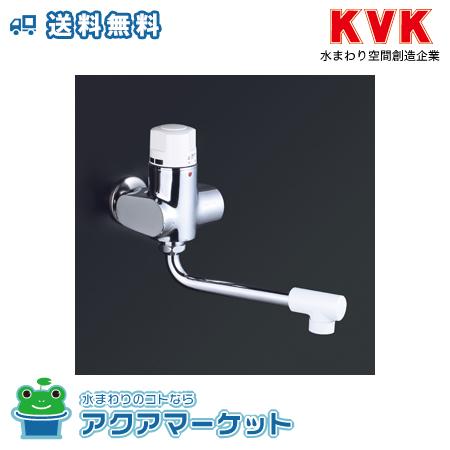 ###KVK 水栓シャワー 定量止水付単水栓 K1900 [送料無料]