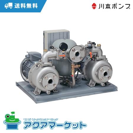 ### 川本ポンプ KB2-325AE0.75 ポンパー 単相200V 定圧給水 [送料無料]