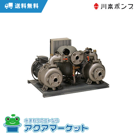 KB2-405PE1.1 ポンパー 定圧給水 川本ポンプ [送料無料]