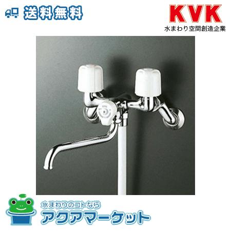 ###KVK KF100N2R24 一時止水付2ハンドルシャワー240mmパイプ付 [送料無料]