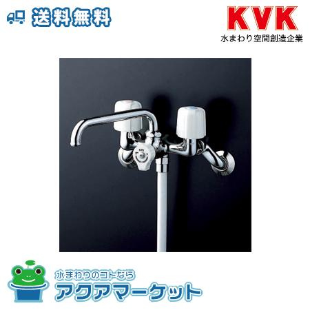 ###KVK KF104W 一時止水付2ハンドルシャワー [送料無料]