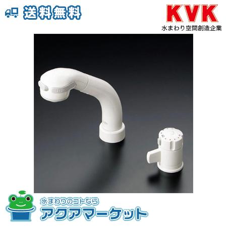 ###KVK KF125ZN サーモスタット式洗髪シャワー [送料無料]
