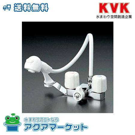 ###KVK シングルレバー式洗髪シャワー 水栓 一時止水付2ハンドル洗髪シャワー KF12F2-1E [送料無料]